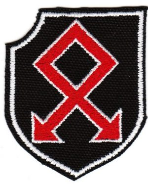 Divisional SS Patches – Murphs Militaria